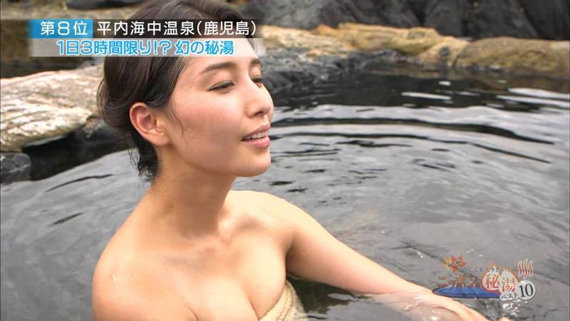 【岸明日香キャプ画像】温泉のランキング紹介で見えそうで見えない乳首たちwww 23