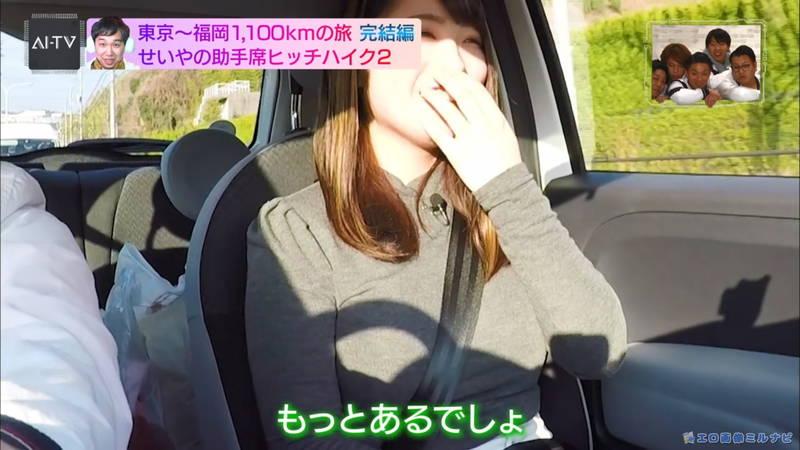 【素人キャプ画像】逆ヒッチハイクした巨乳素人がシートベルトでパイスラwww 09