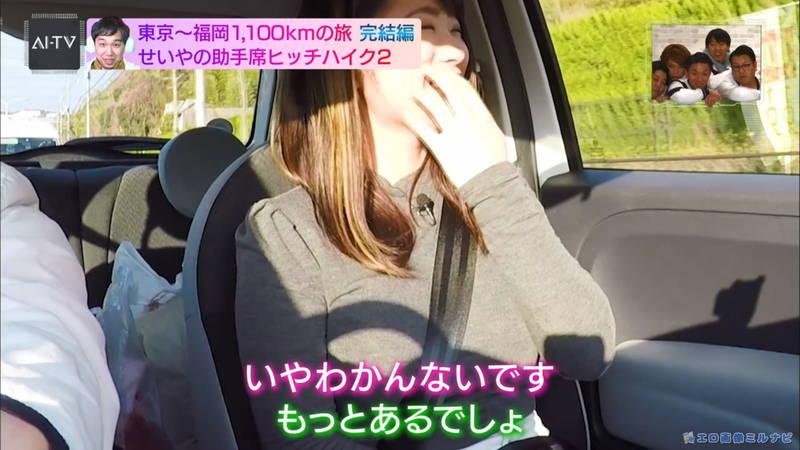【素人キャプ画像】逆ヒッチハイクした巨乳素人がシートベルトでパイスラwww 10
