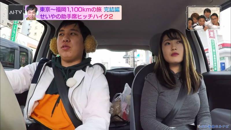【素人キャプ画像】逆ヒッチハイクした巨乳素人がシートベルトでパイスラwww 11