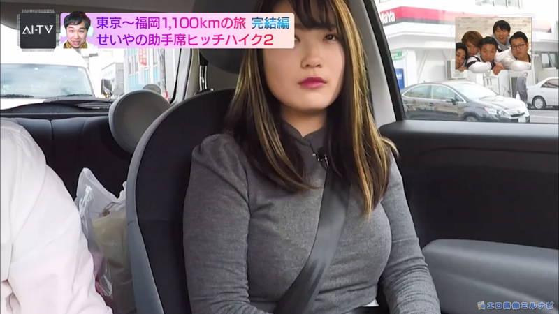 【素人キャプ画像】逆ヒッチハイクした巨乳素人がシートベルトでパイスラwww 12