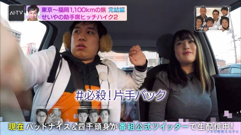 【素人キャプ画像】逆ヒッチハイクした巨乳素人がシートベルトでパイスラwww 15