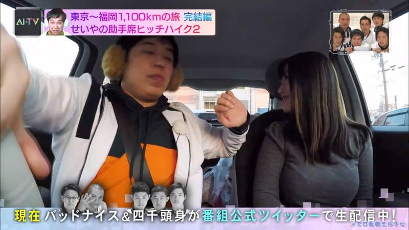 【素人キャプ画像】逆ヒッチハイクした巨乳素人がシートベルトでパイスラwww 16