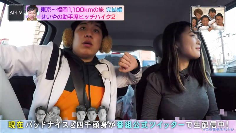 【素人キャプ画像】逆ヒッチハイクした巨乳素人がシートベルトでパイスラwww 18