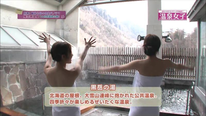 【温泉キャプ画像】タオルの縛りが緩いままレポートする女の子にドキドキwww 25