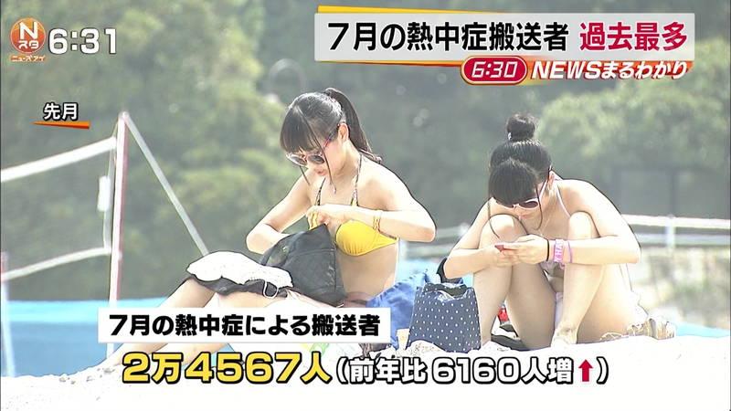 【素人キャプ画像】夏になるとテレビでも素人さんの水着姿で見れていいよねwww
