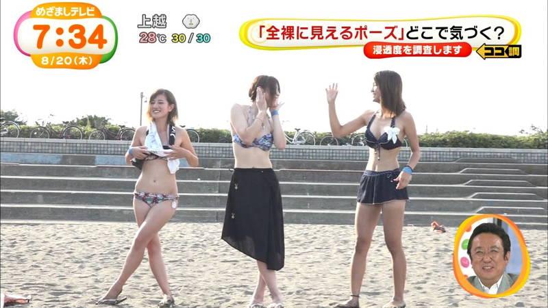 【素人キャプ画像】夏になるとテレビでも素人さんの水着姿で見れていいよねwww 03