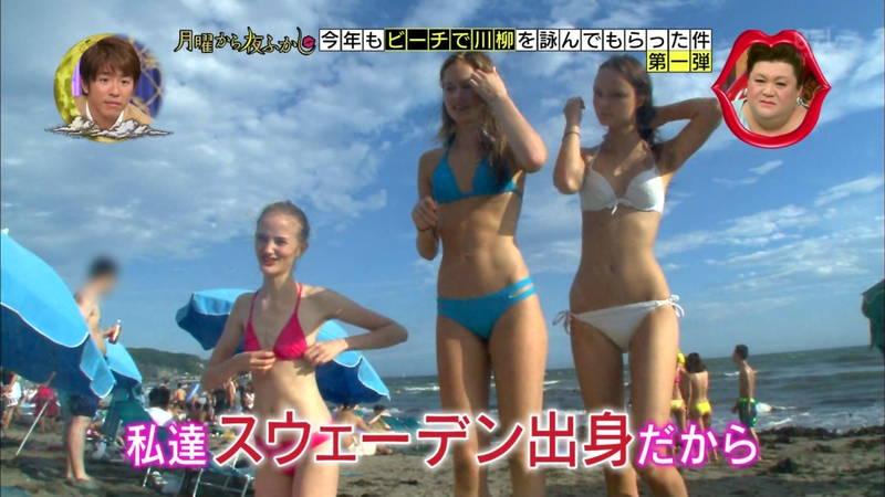 【素人キャプ画像】夏になるとテレビでも素人さんの水着姿で見れていいよねwww 13