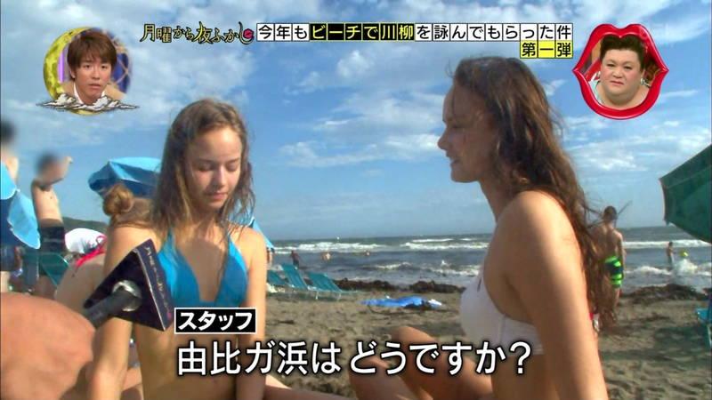 【素人キャプ画像】夏になるとテレビでも素人さんの水着姿で見れていいよねwww 14
