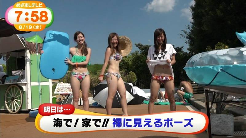 【素人キャプ画像】夏になるとテレビでも素人さんの水着姿で見れていいよねwww 17