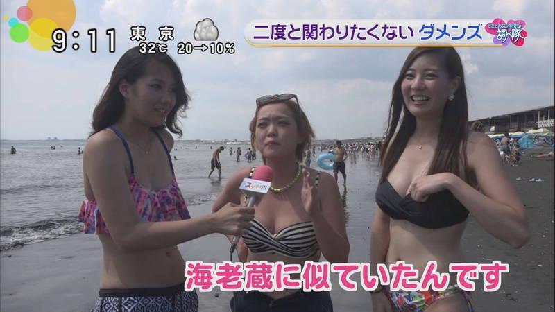 【素人キャプ画像】夏になるとテレビでも素人さんの水着姿で見れていいよねwww 18