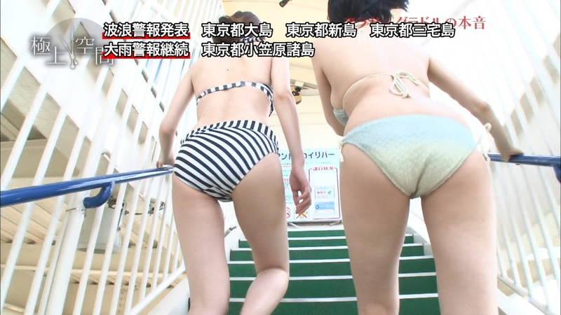 【素人キャプ画像】夏になるとテレビでも素人さんの水着姿で見れていいよねwww 27