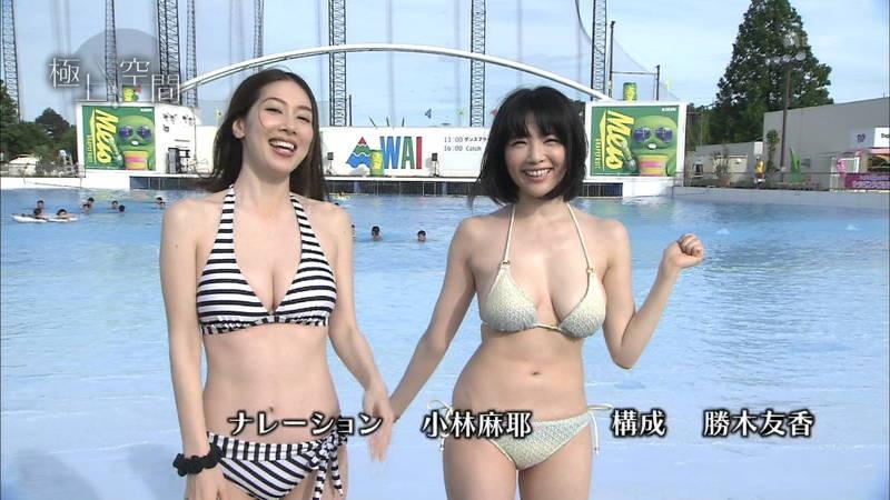【素人キャプ画像】夏になるとテレビでも素人さんの水着姿で見れていいよねwww 29