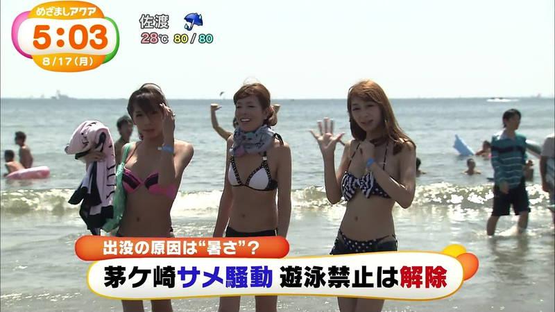 【素人キャプ画像】夏になるとテレビでも素人さんの水着姿で見れていいよねwww 32