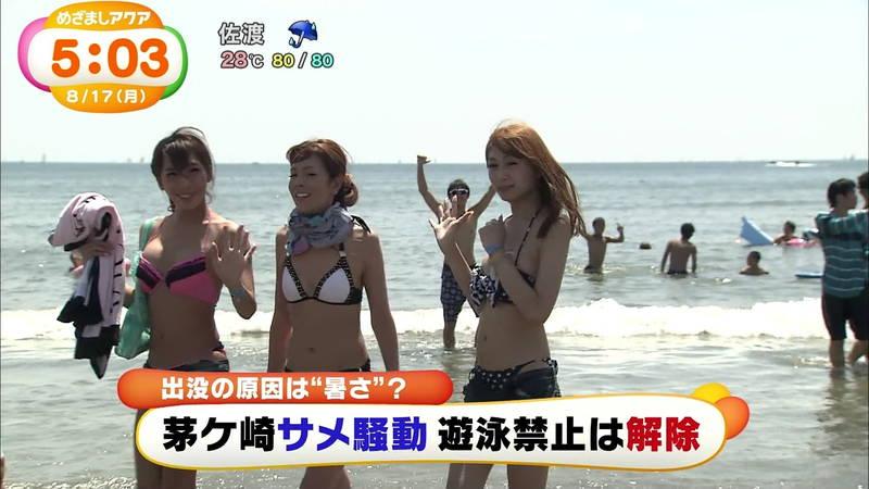 【素人キャプ画像】夏になるとテレビでも素人さんの水着姿で見れていいよねwww 33