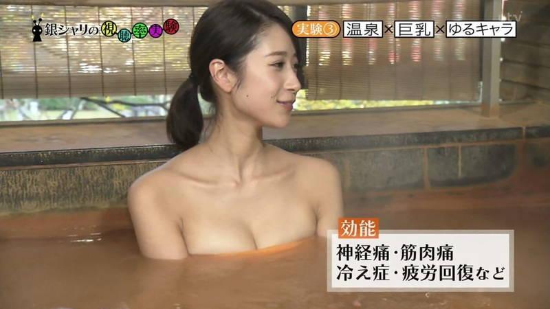 【温泉キャプ画像】温泉の入浴シーンとかレポートって完全にエロ目的で放送されてるよなwww