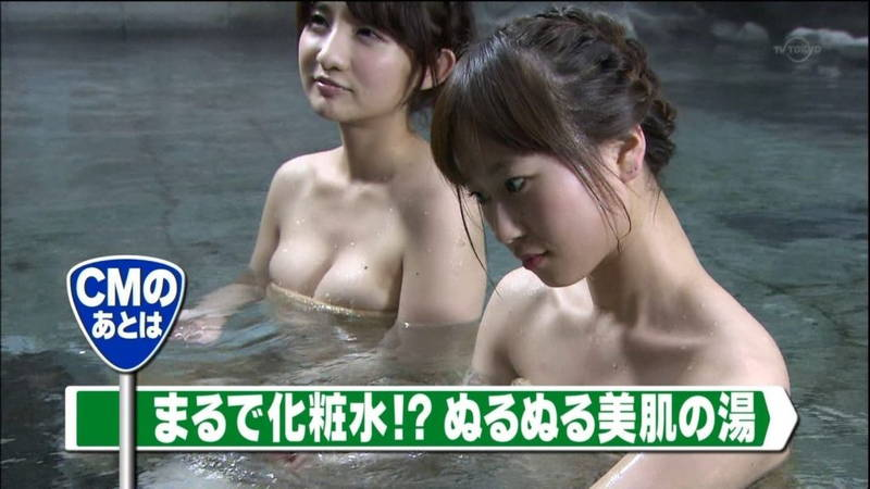 【温泉キャプ画像】温泉の入浴シーンとかレポートって完全にエロ目的で放送されてるよなwww 04