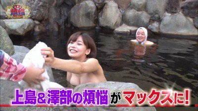 【温泉キャプ画像】温泉の入浴シーンとかレポートって完全にエロ目的で放送されてるよなwww 10
