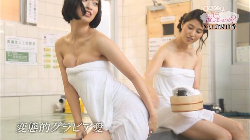 【入浴キャプ画像】橋本マナミと倉持由香の巨乳と美尻を同時に楽しめる銭湯ロケだと!? 21