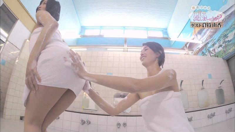 【入浴キャプ画像】橋本マナミと倉持由香の巨乳と美尻を同時に楽しめる銭湯ロケだと!? 23