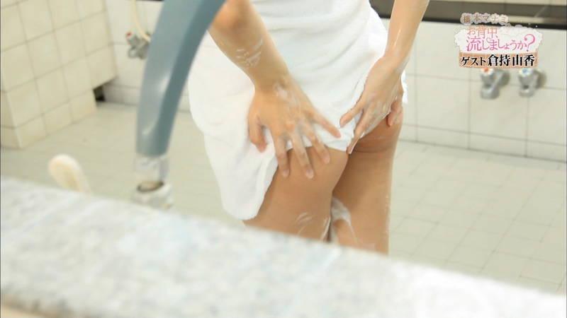 【入浴キャプ画像】橋本マナミと倉持由香の巨乳と美尻を同時に楽しめる銭湯ロケだと!? 25