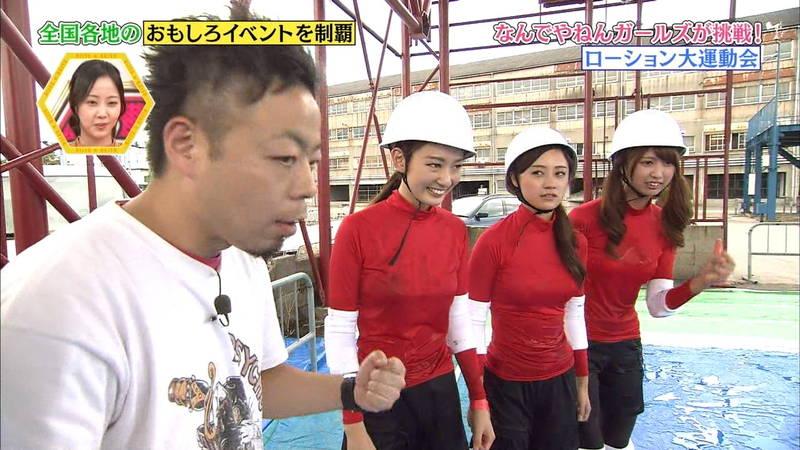 【ローションキャプ画像】特にポロリが期待できるわけでもない姿でローション運動会する意味www 08