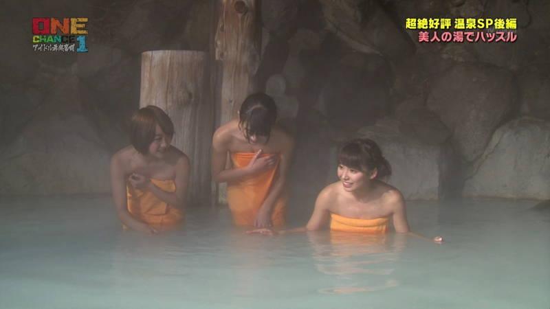 【温泉キャプ画像】タオル一枚なのを忘れて温泉を楽しむアイドルたちwww 04