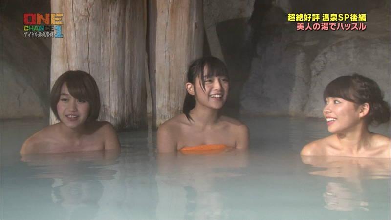 【温泉キャプ画像】タオル一枚なのを忘れて温泉を楽しむアイドルたちwww 07