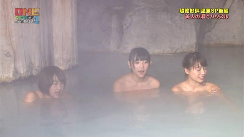 【温泉キャプ画像】タオル一枚なのを忘れて温泉を楽しむアイドルたちwww 08