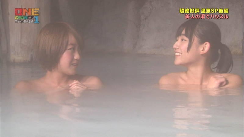 【温泉キャプ画像】タオル一枚なのを忘れて温泉を楽しむアイドルたちwww 13