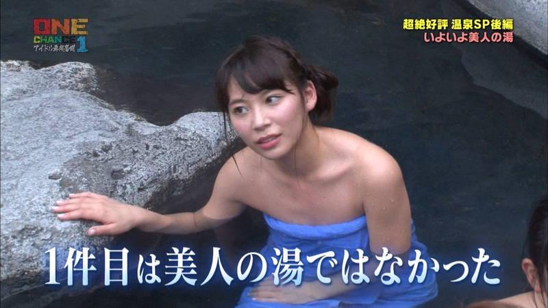 【温泉キャプ画像】タオル一枚なのを忘れて温泉を楽しむアイドルたちwww 23