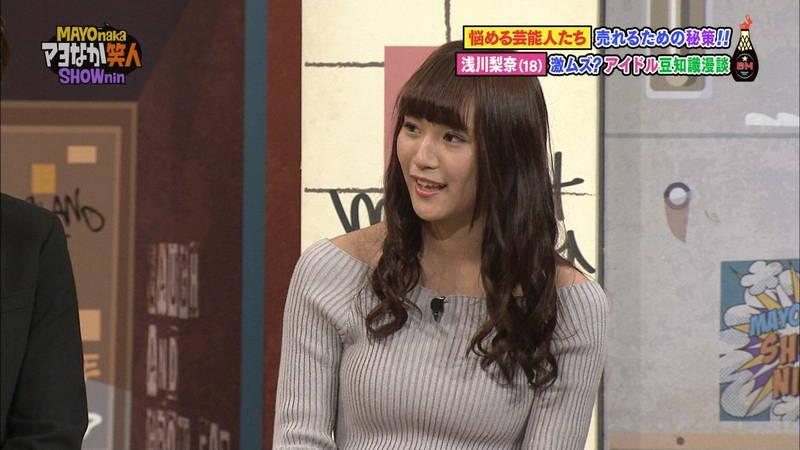 【浅川梨奈キャプ画像】童顔巨乳がウリだけどさほど童顔じゃないと気づいたグラドルの着衣巨乳がすごいwww 18