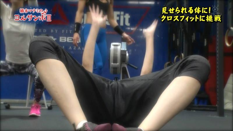 【橋本マナミキャプ画像】ストレッチをしているだけなのに胸チラできてしまう橋本マナミのテクwww 04