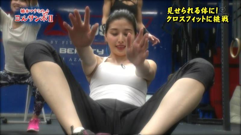 【橋本マナミキャプ画像】ストレッチをしているだけなのに胸チラできてしまう橋本マナミのテクwww 05