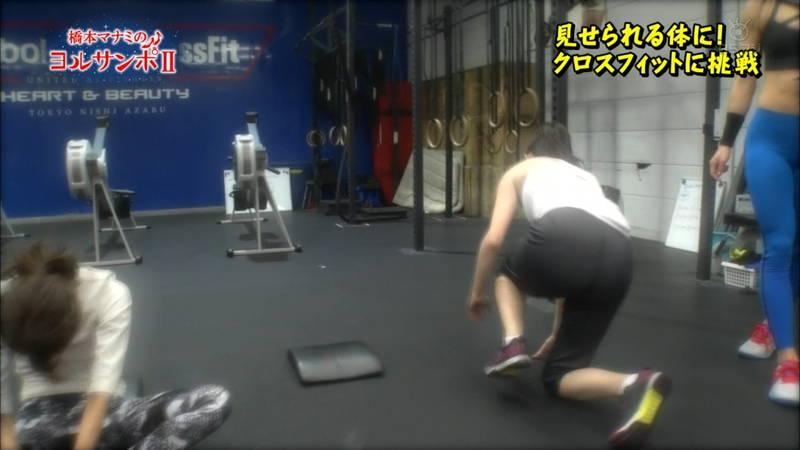 【橋本マナミキャプ画像】ストレッチをしているだけなのに胸チラできてしまう橋本マナミのテクwww 06