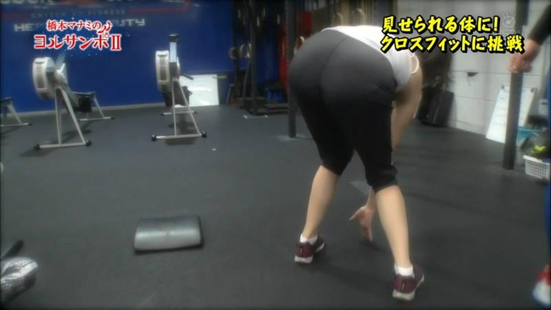 【橋本マナミキャプ画像】ストレッチをしているだけなのに胸チラできてしまう橋本マナミのテクwww 07