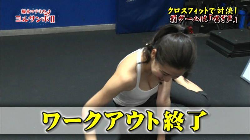 【橋本マナミキャプ画像】ストレッチをしているだけなのに胸チラできてしまう橋本マナミのテクwww 16