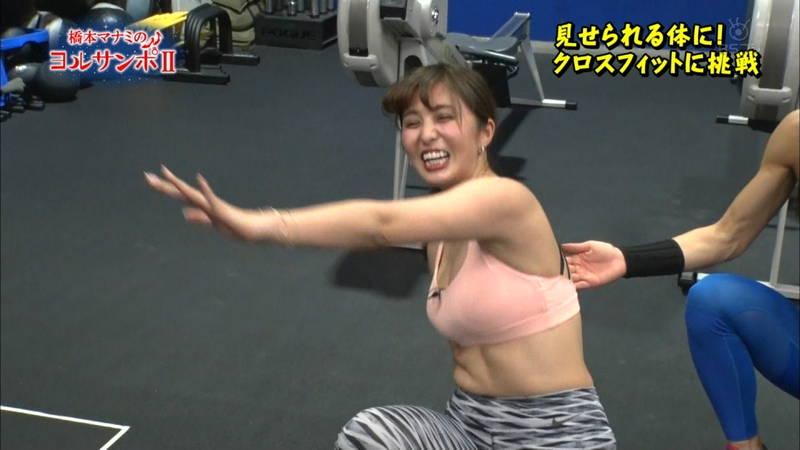 【橋本マナミキャプ画像】ストレッチをしているだけなのに胸チラできてしまう橋本マナミのテクwww 23