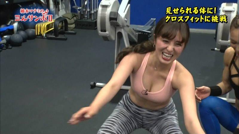 【橋本マナミキャプ画像】ストレッチをしているだけなのに胸チラできてしまう橋本マナミのテクwww 25