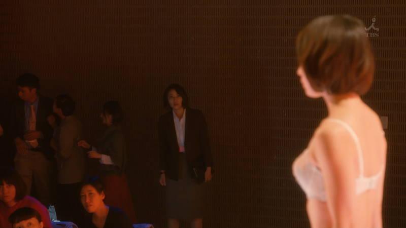 【吉岡里帆キャプ画像】よく吉岡里帆のブラジャー姿が見れる素晴らしいドラマのシーンwww