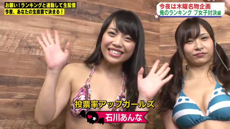 【キャットファイトキャプ画像】石川あんなと葉月佐和がビキニとチャイナドレスで戦うwww 05