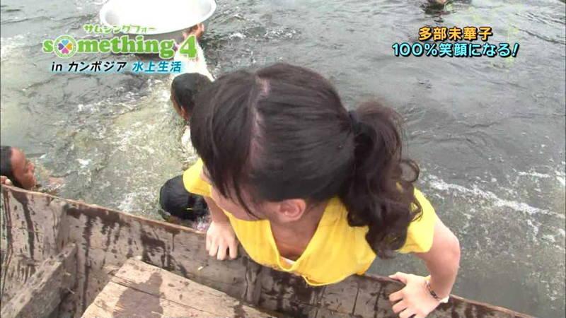 【よろずキャプ画像】胸チラと乳首チラがメインのよろず放送事故画像まとめ! 05