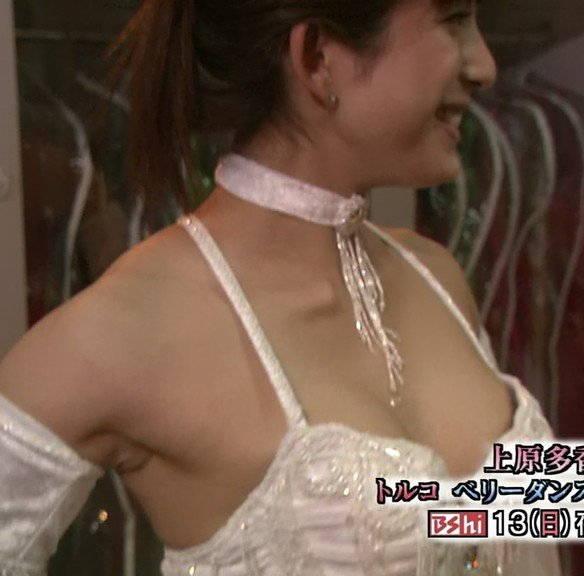 【よろずキャプ画像】胸チラと乳首チラがメインのよろず放送事故画像まとめ! 17