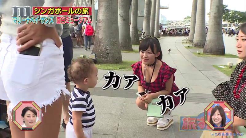 【爆乳キャプ画像】和地つかさと天木じゅんの爆乳コンビがシンガポールの例のプールに!w 11