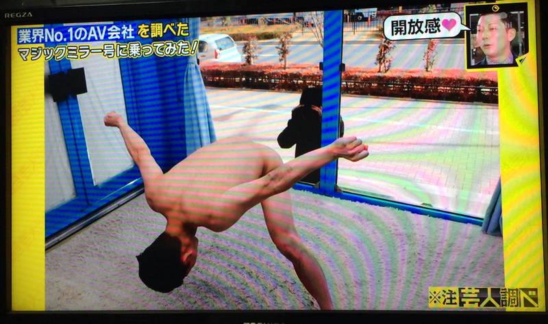 【男の潮吹きキャプ画像】エロ満載すぎた男の潮吹き企画のオチが酷いwww 13