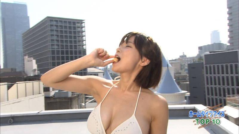 【和地つかさキャプ画像】和地つかさのアイス食べがあざとすぎてフェラにしか見えないwww 11