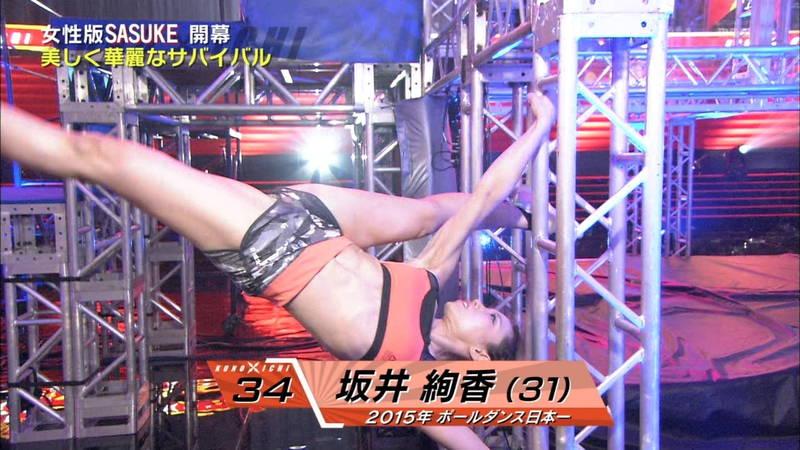 【SASUKEキャプ画像】女性がSASUKEをやるとエロいことになるだけだと判明www 26
