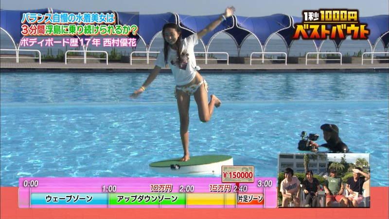 【ギャルキャプ画像】こんがり日焼けしたギャルが水上でバランス対決した結果www 27