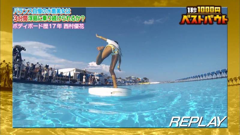 【ギャルキャプ画像】こんがり日焼けしたギャルが水上でバランス対決した結果www 28