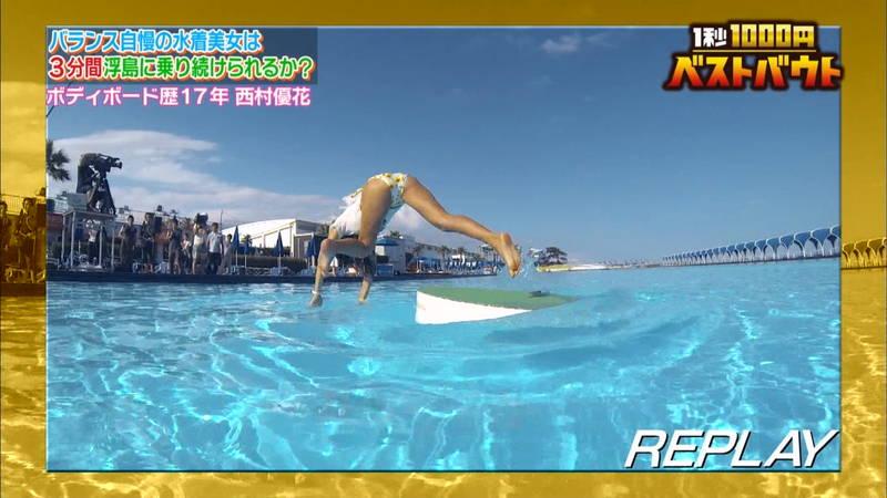 【ギャルキャプ画像】こんがり日焼けしたギャルが水上でバランス対決した結果www 29